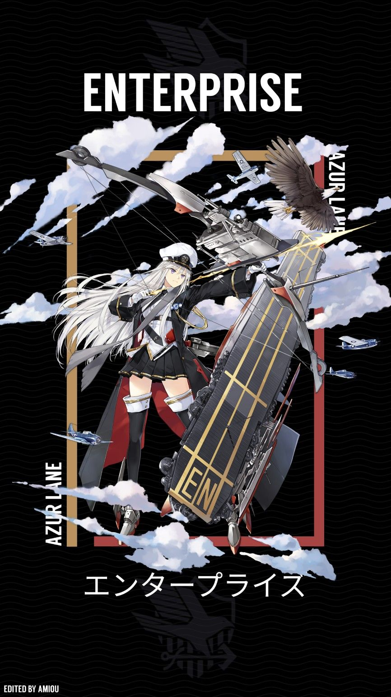 Enterprise Seni Anime Gadis Animasi Gambar Anime Akagi muse azur lane wallpaper