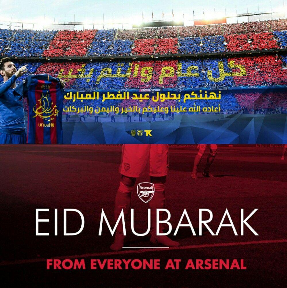 Saha Aidkoum Eid Mubarak Playbill Eid