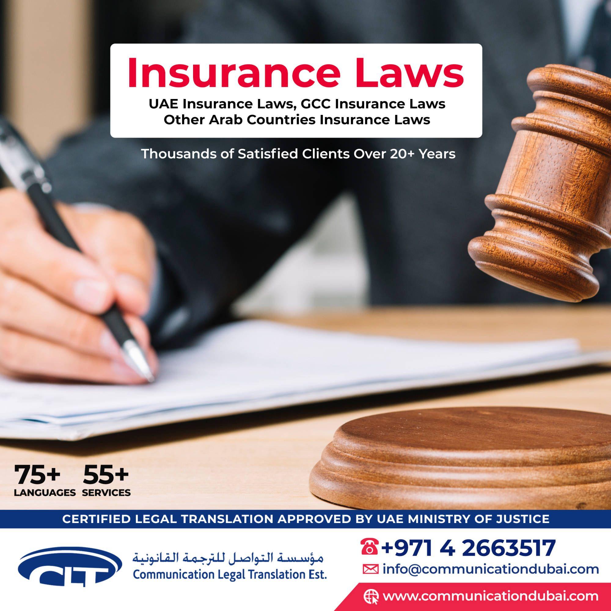 Insurance Laws Https Communicationdubai Com Laws Insurance Laws