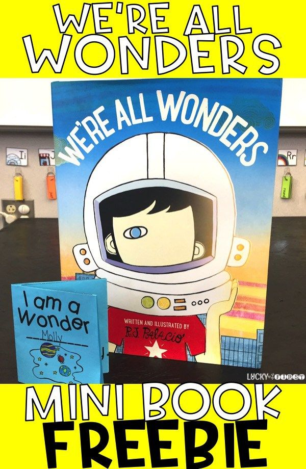 We're All Wonders Mini Book Freebie | Students Reflect on the World with this little book!