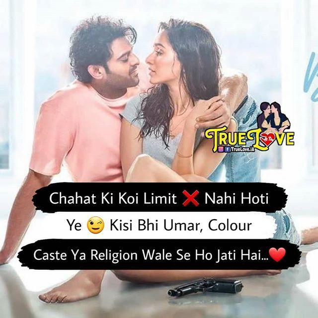 100 Hindi Romantic Couples Quotes Romantic Couple Quotes Beautiful Love Quotes Sweet Love Quotes