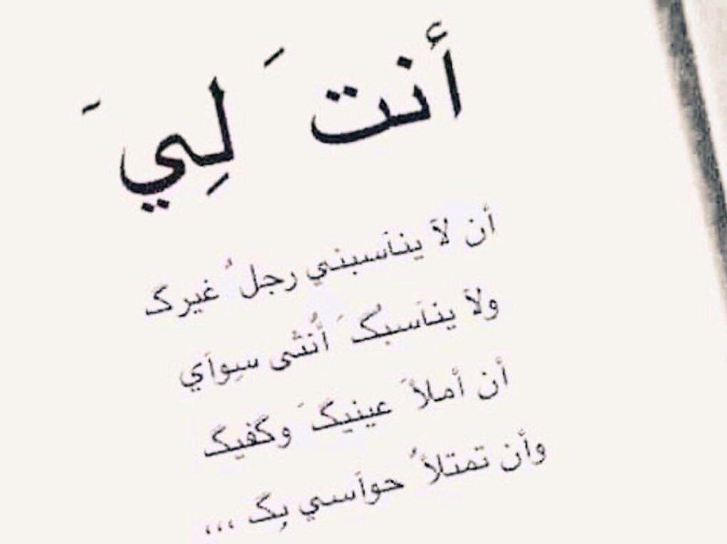 نقدم لكم في هذا المقال مجموعه منوعه من الكلمات الجميله التي تعبر عن الحب واشواقه وذلك تحت عنوان كلمات حب Arabic Love Quotes Words Quotes Beautiful Arabic Words