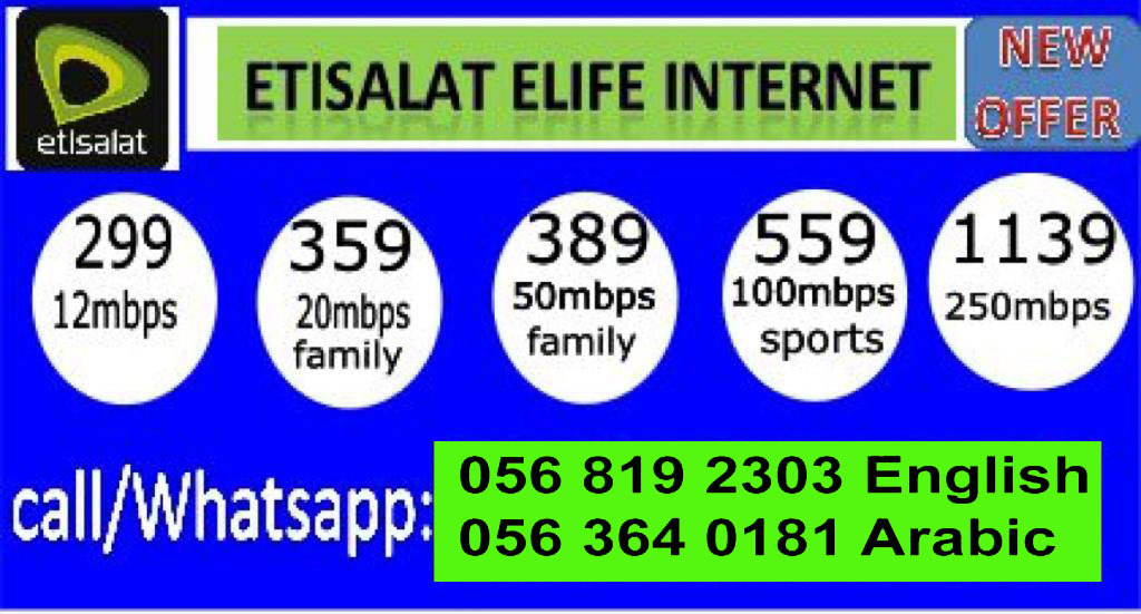 "We are providing ""Etisalat Home Internet"" connection service with"