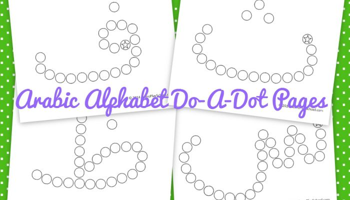 Free Printable: Arabic Alphabet Do-a-Dot Pages (د to ض)