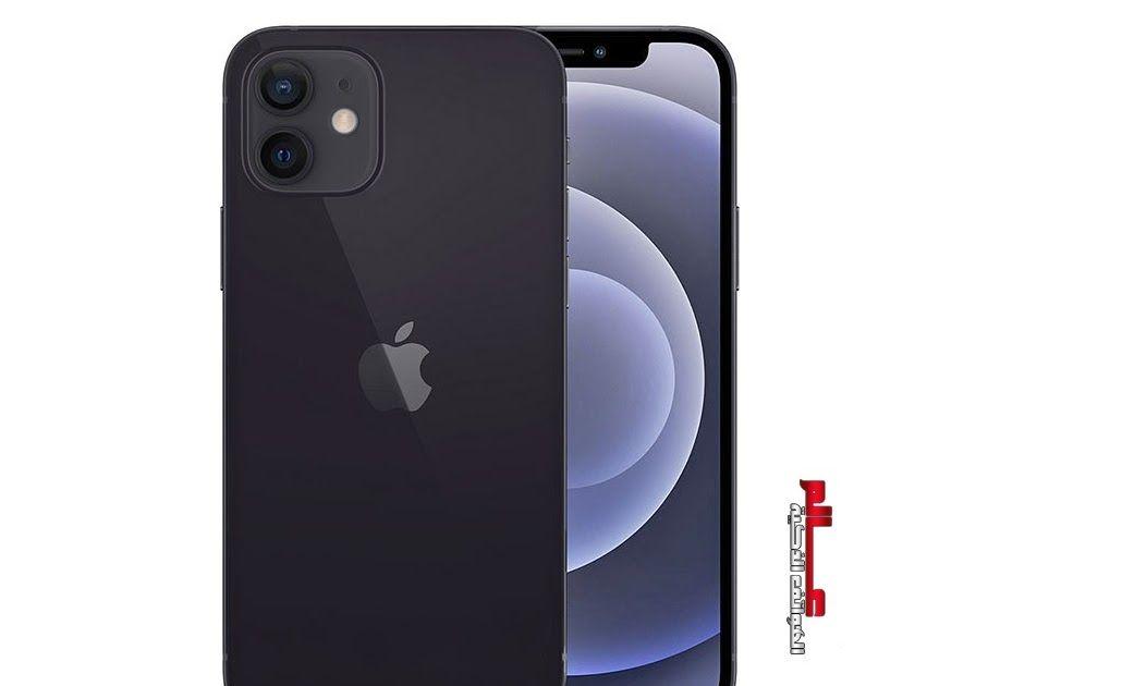 مواصفات آبل آيفون12 Apple Iphone 12 سعر موبايل هاتف جوال تليفون آيفون Apple Iphone 12 Iphone Samsung Galaxy Phone Apple Iphone