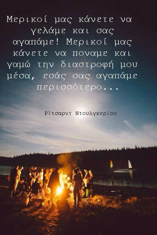greek quotes love and hate relationship quotes