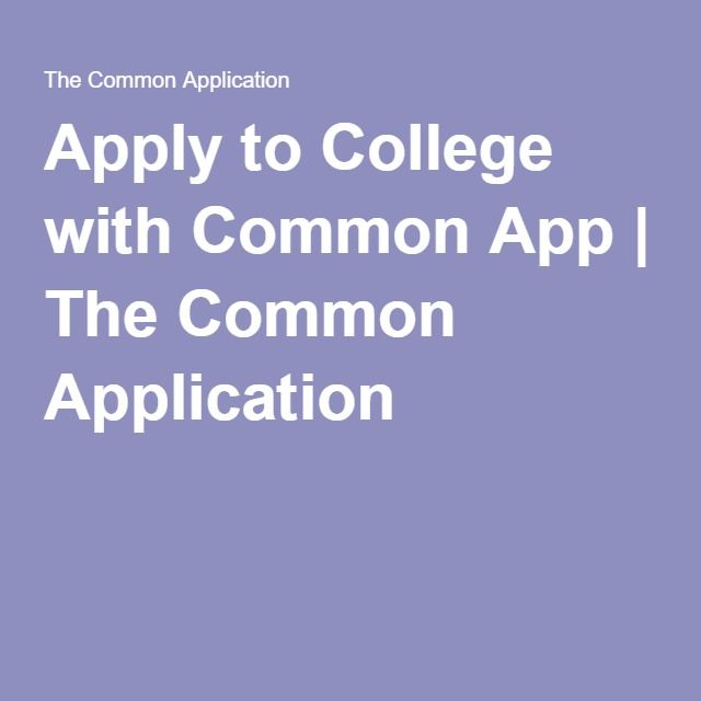 Apply to College with Common App | The Common Application