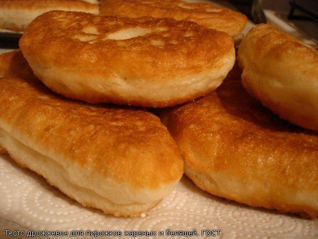 Бездрожжевое тесто для беляшей жареных