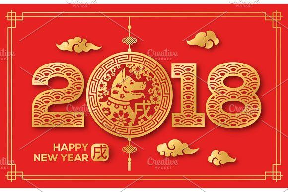 2018 Chinese New Year Greeting Card. Calendar Templates