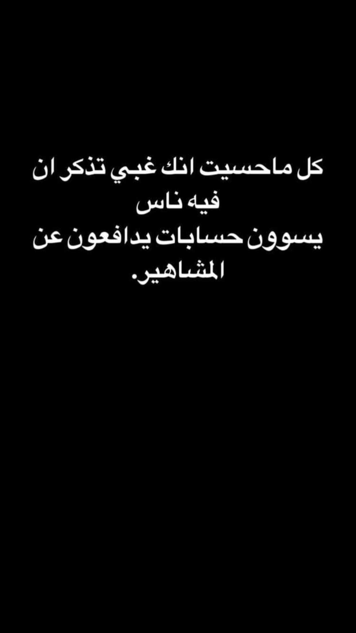 Desertrose العافية في اعتزال الناس والصمت Arabic Calligraphy Art Calligraphy