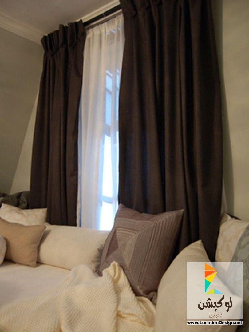 ستائر غرف نوم مودرن 2015 لوكيشن ديزاين تصميمات ديكورات أفكار جديدة مصر Brown Curtains Living Room Curtains Living Room Brown Curtains