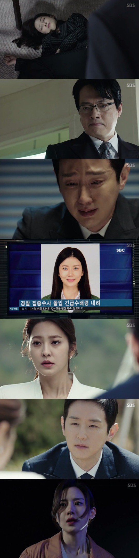 sbs korean news
