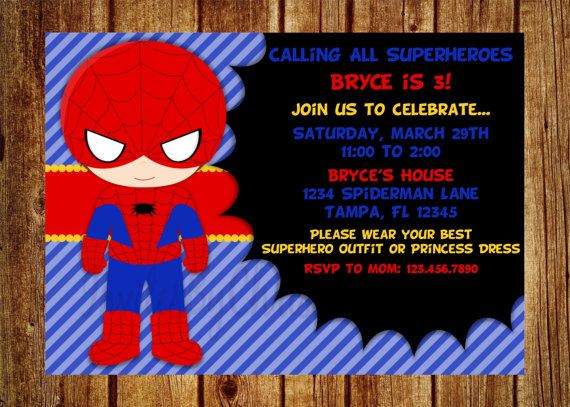 Spiderman Birthday Party Invitation Digital File Diy Printable