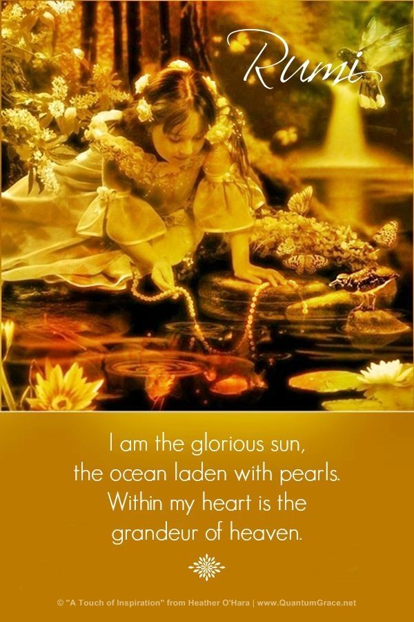 I Am The Glorious Sun The Ocean Laden With Pearls Within My Heart
