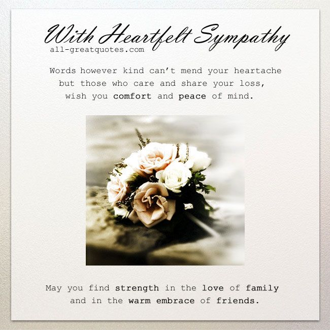 On The Sad Loss Of Your Beloved Brother Lovely Verse Sympathy Condolence Card