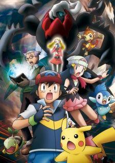 Pokemon Diamond Pearl Dialga Vs Palkia Vs Darkrai Pokemon Movies Anime Pokemon