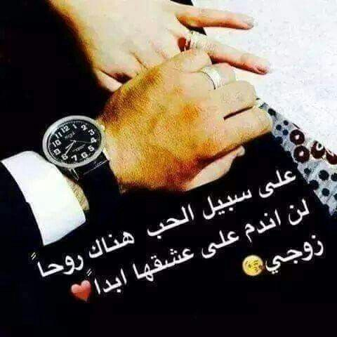 Pin By Amy Yusuf On Arabic Ex Quotes Words Quotes To My Future Husband