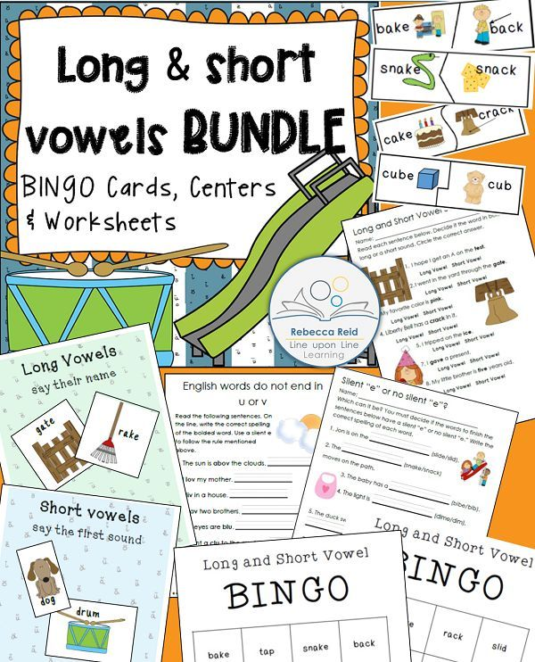 Long Vs Short Vowels Bundle Bingo Practice Worksheets Short Vowels Word Work Activities Vowel