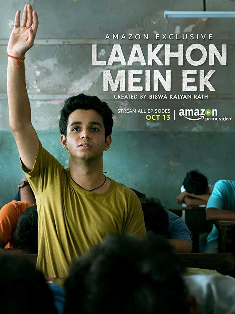 Watch Online Laakhon Mein Ek All Episodes Episodes Amazon