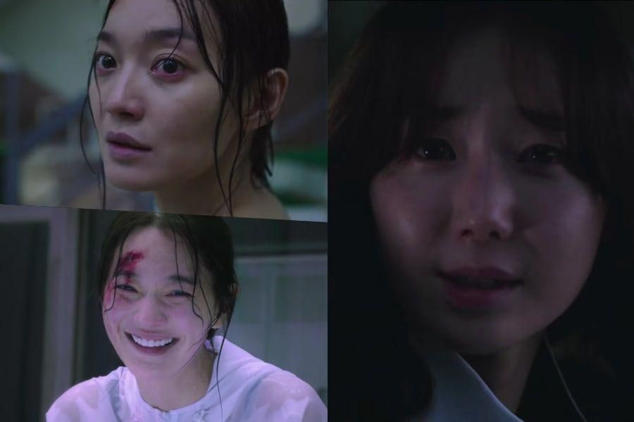 """Watch: Shin Min Ah Is Haunted By Lee Yoo Young In Chilling Trailer For Film """"Diva"""""""