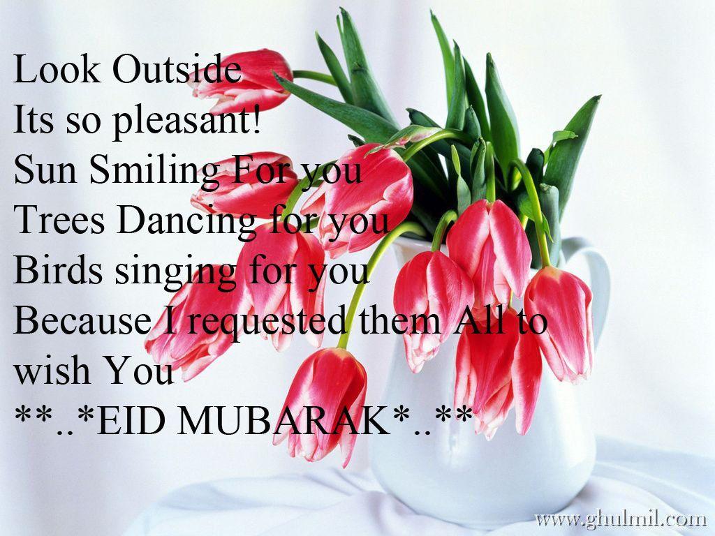 Eid mubarak whatsapp dp flowers pinterest eid mubarak and flowers eid mubarak whatsapp dp kristyandbryce Images