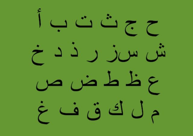 Font Arabic Fonts For Free Download For Design And Writing Huruf Aplikasi Kaligrafi