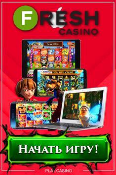 какое лучше онлайн казино на деньги отзывы