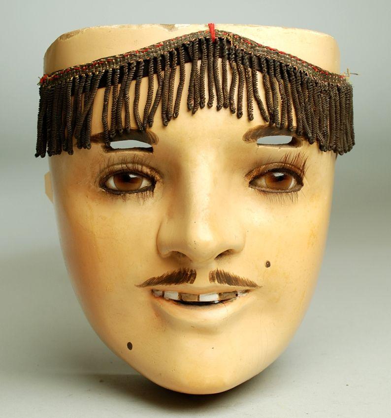 Catrine Mask - Tlaxcala