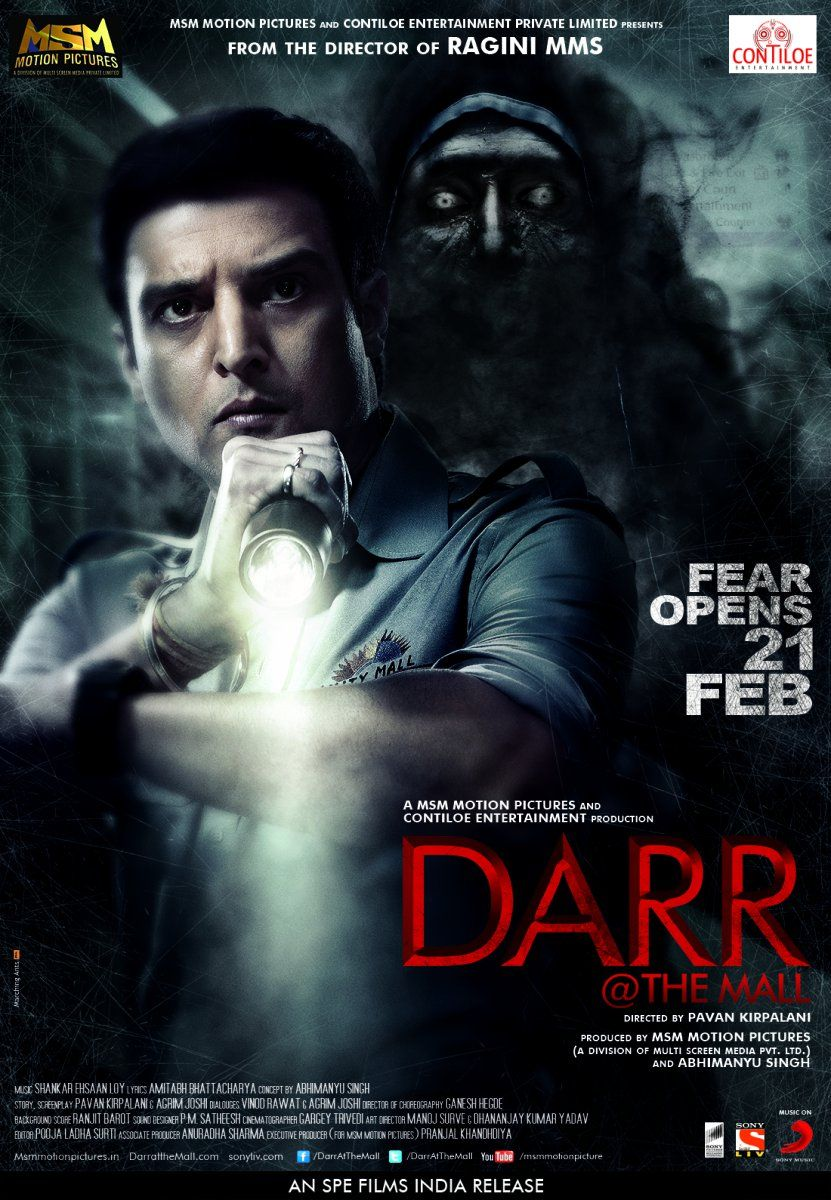 Darr The Mall 2014 Movie Review Free Movies Online Movies Online Supernatural Movies
