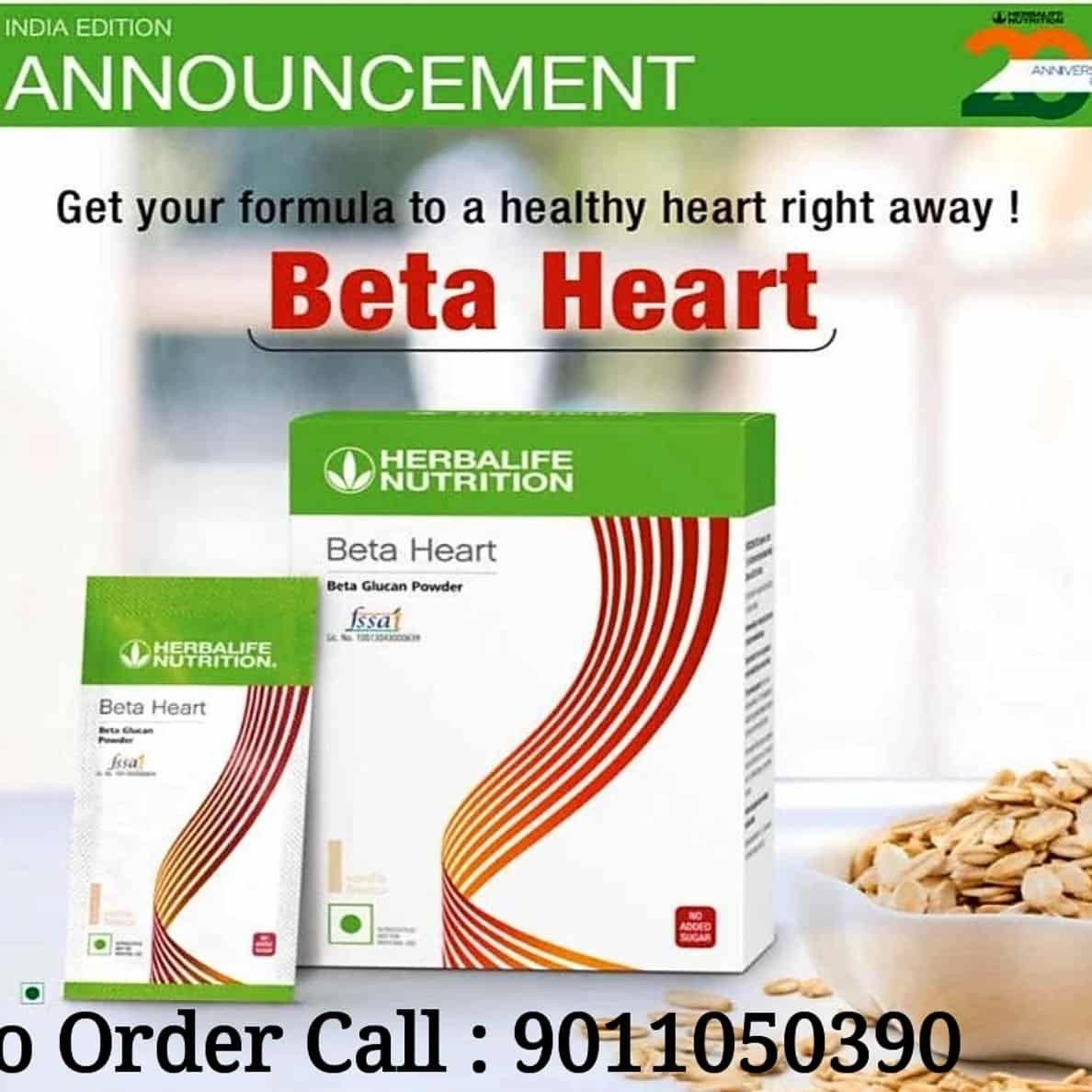 Herbalife beta heart in 2020 herbalife herbalife