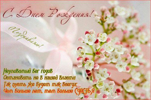 Открытки и поздравления ко дню бракосочетанию