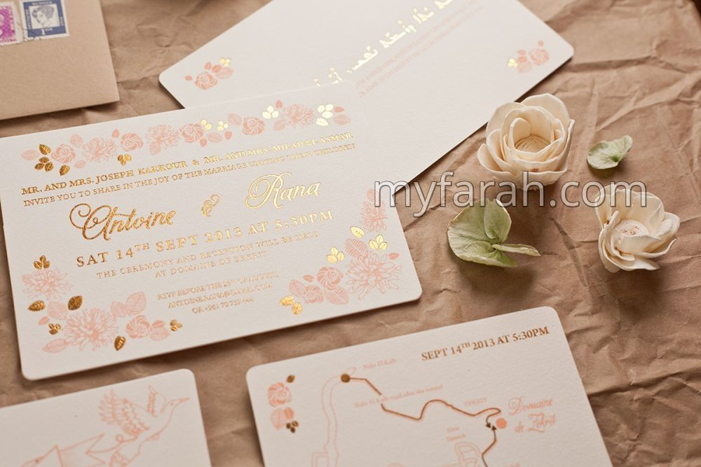 Wedding invitations design by louma httpmyfarahvendors wedding invitations design by louma httpmyfarahvendors invitationsdubaidesign by louma stopboris Choice Image