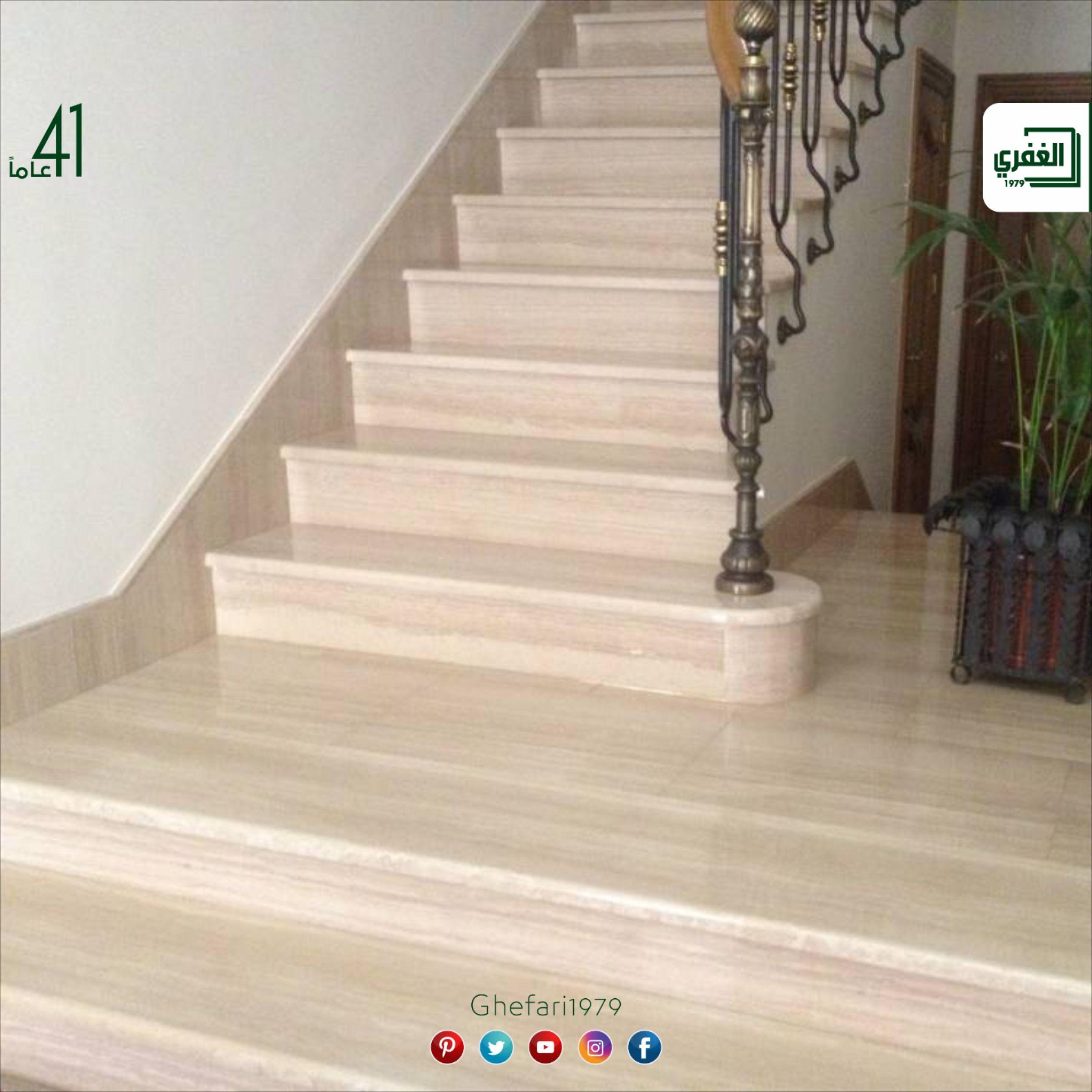 الان لدى شركة الغفري للاستيراد والتسويق درج رخام طبيعي سلفيا أخضر بسعر 49 شيكل للدرجة العرض حتى نفاذ الكمية للمزيد زورونا على موقع Marble Stairs Stairs Marble