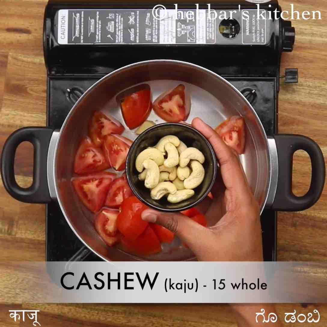 paneer lababdar recipe how to make restaurant style paneer lababdar recipe in 2020 paneer on hebbar s kitchen recipes paneer lababdar id=14120