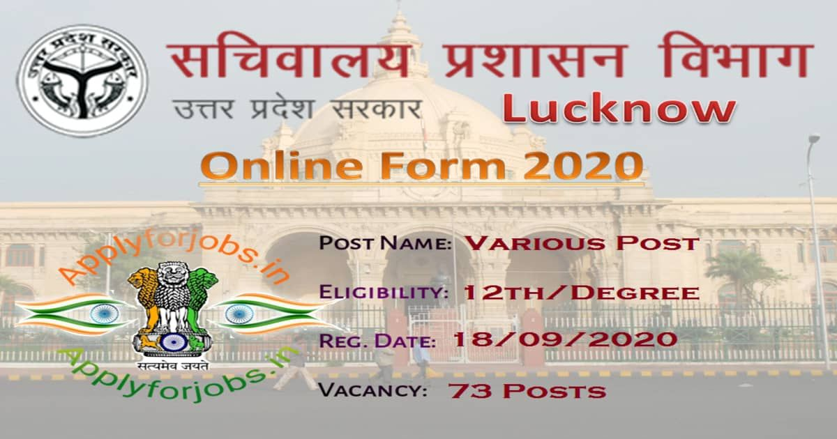 Ies Application Form 2020 Last Date