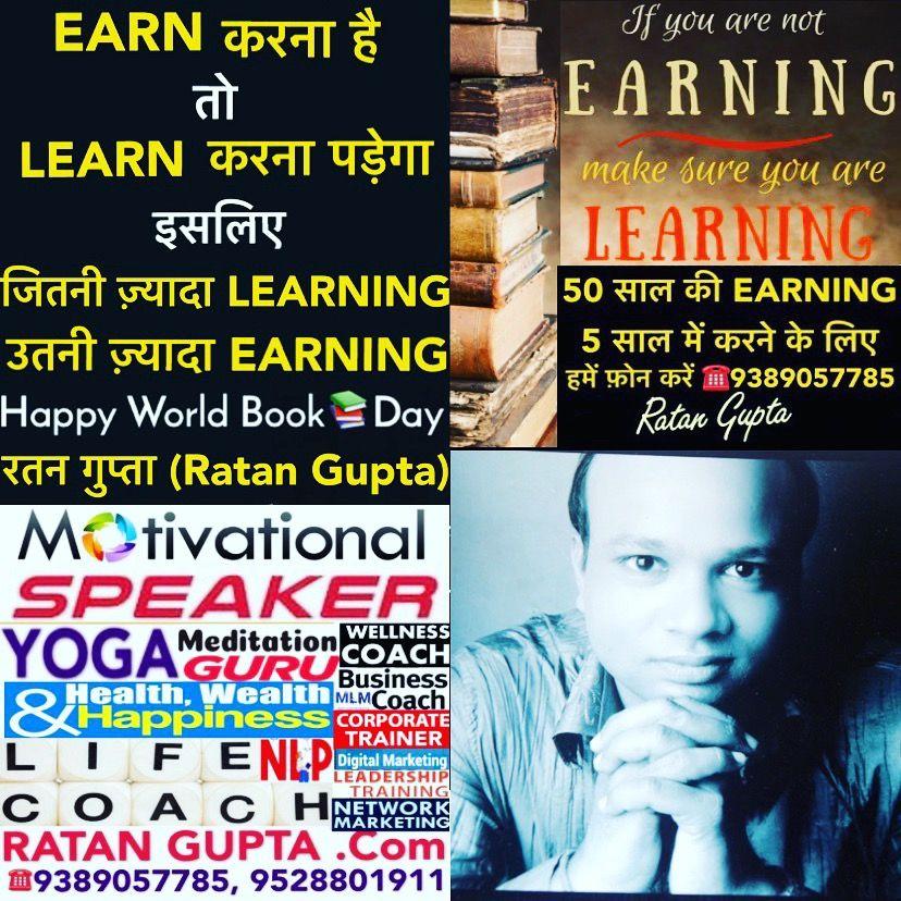 Pin on Ratan K Gupta Motivational Inspirational LifeQuote