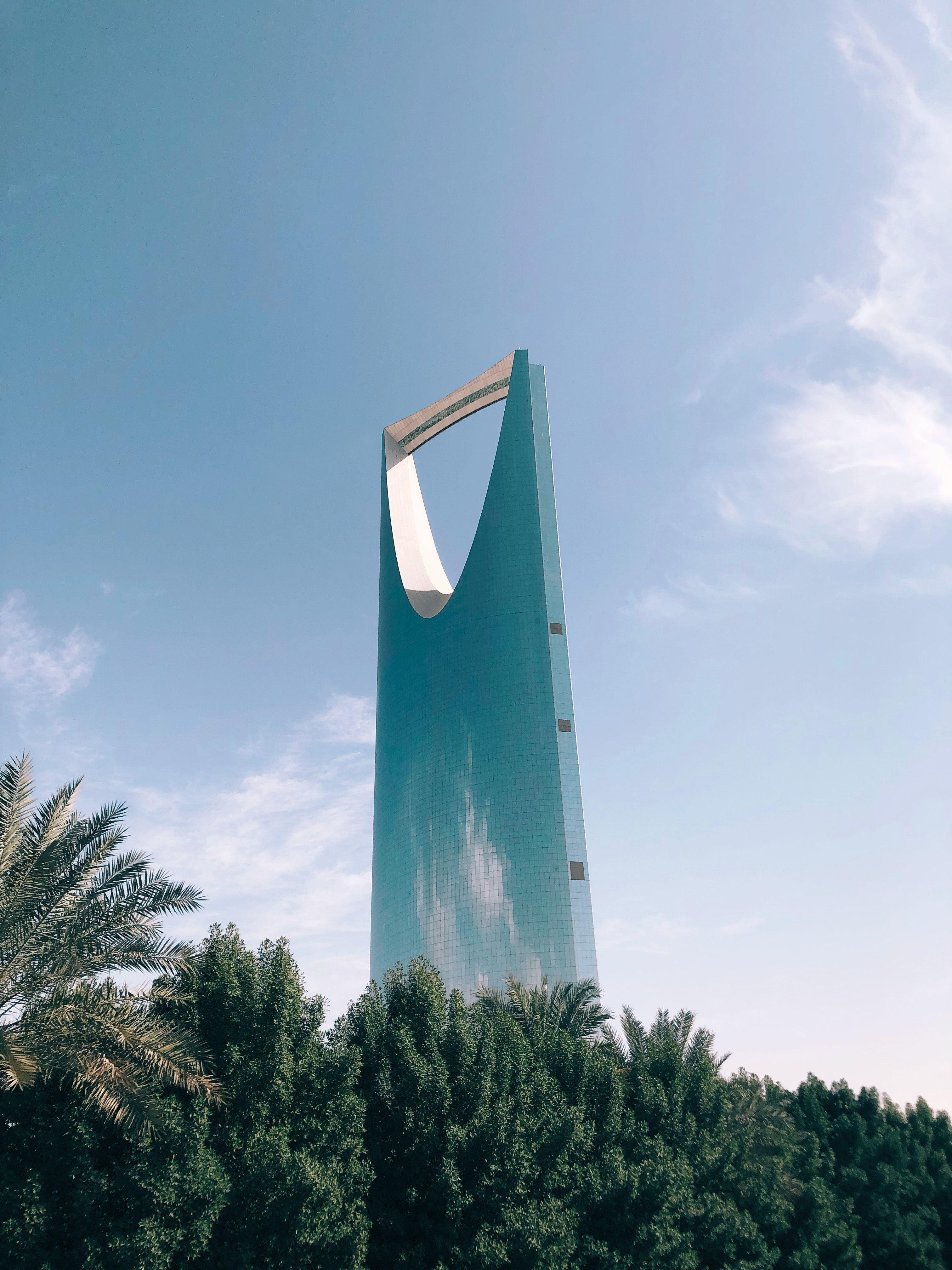 A Stunning Skyscraper In Riyadh Saudi Arabia In 2020 Architecture Building Architecture Architecture Background