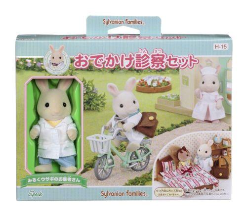 Buttermilk-Rabbit-Visiting-Examination-Set-Shop-H-15-Sylvanian-Families-Japan