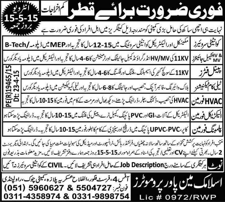 Quantity Surveyors Jobs in Qatar Jobs in Malaysia, Jobs in