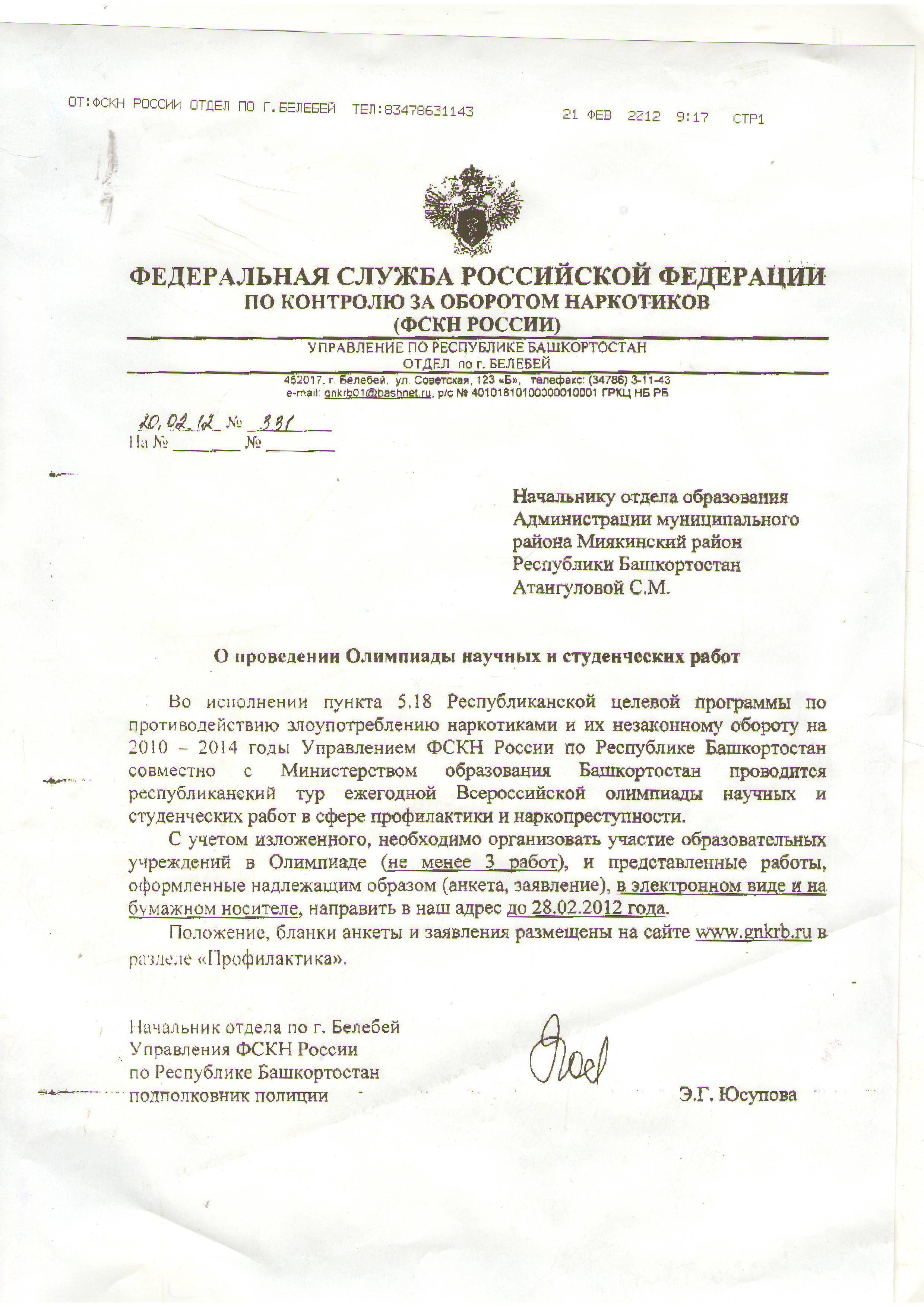 Тесты по русскому языку: 4 класс: к учебнику т.г рамзаевой скачать торрент