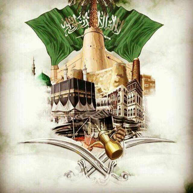Pin By Asera On متفرقات Miscellaneous National Day Saudi Egypt Art Islamic Images