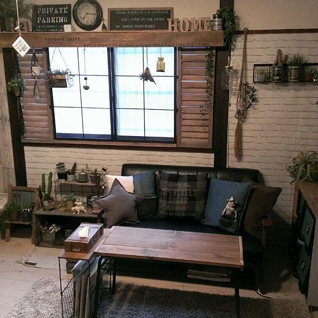 Photo of ると感じられるでしょうとしている場合があります。 窓枠DIYは憧れのスペース、室内を実現 – 木材 Diy 2020