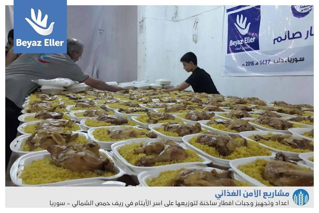 جمعية الأيادي البيضاء Beyaz Eller Association الايادي البيضاء Beyazeller مع ازدياد موجات النزوح وقدوم شهر رمضان المبارك قام فريقنا بتوزيع وجبات اف