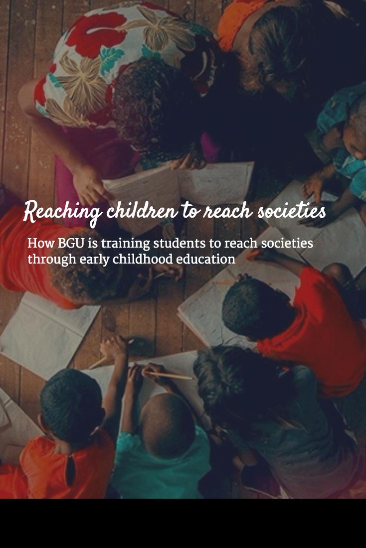 Children: A Bridge for the Gospel In World Missions