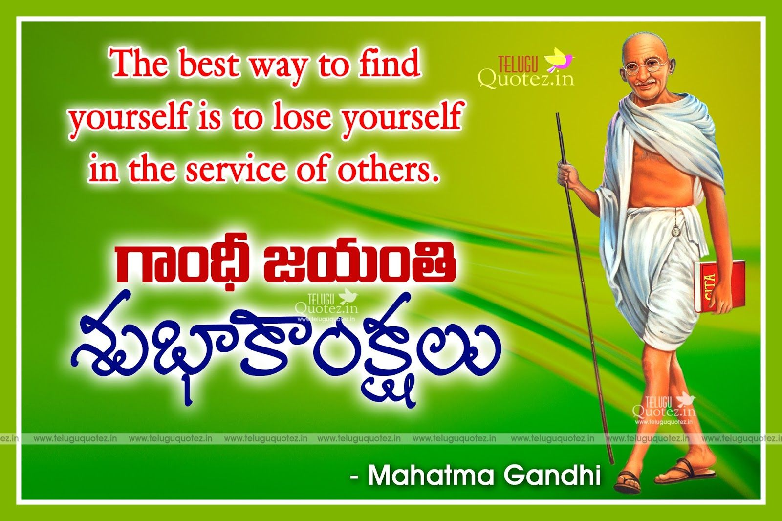 Happy Gandhi Jayanthi Telugu Quotes And Greetings Hd Images Free