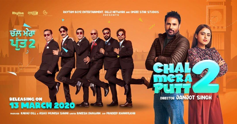 Chal mera putt 2 movie photos blockbuster movies free
