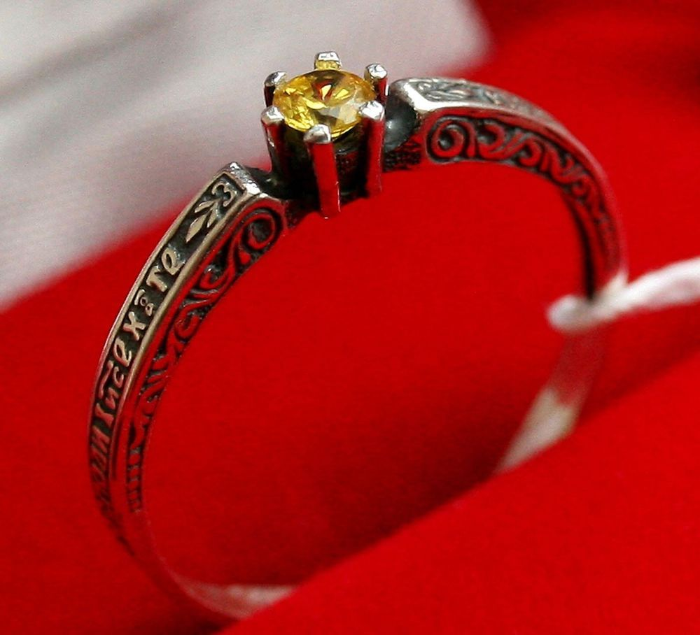 Details About Christian Prayer Ring Save And Protect