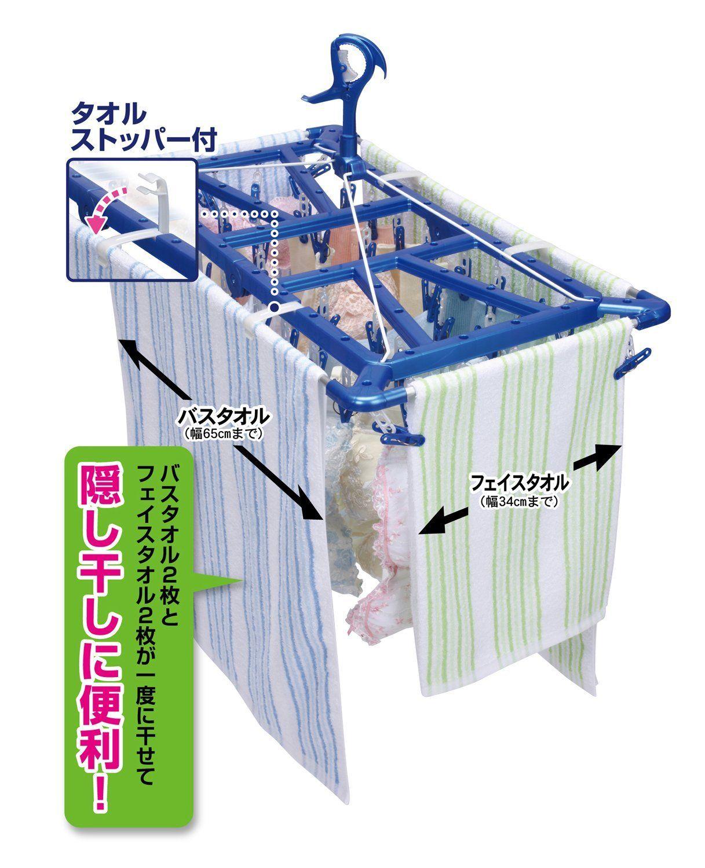 Amazon.co.jp: EXII タオルで隠し干しハンガー ジャンボ ピンチ40個付: ホーム&キッチン