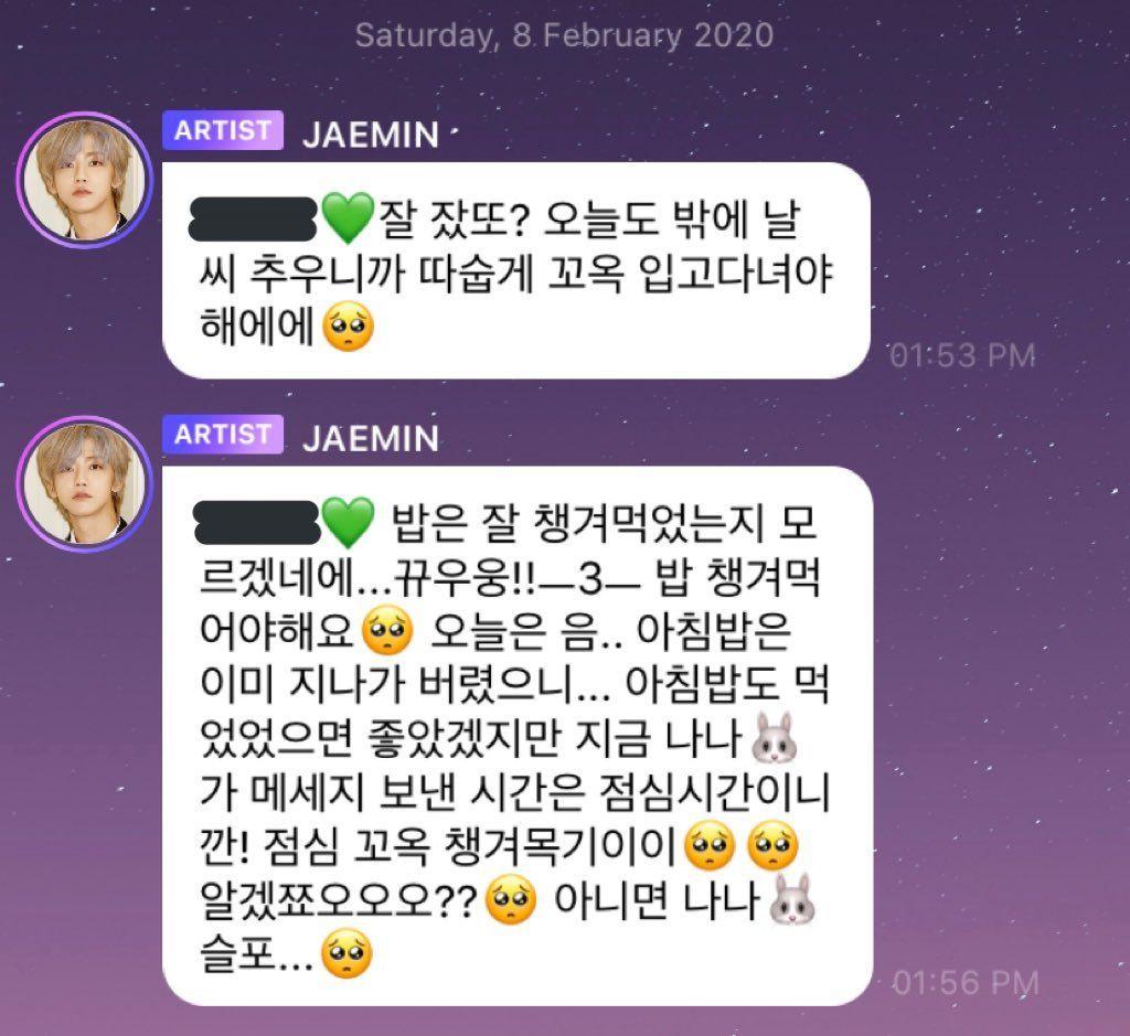 On Twitter Jaemin Bubble Dear J Dear J Na Jaemin