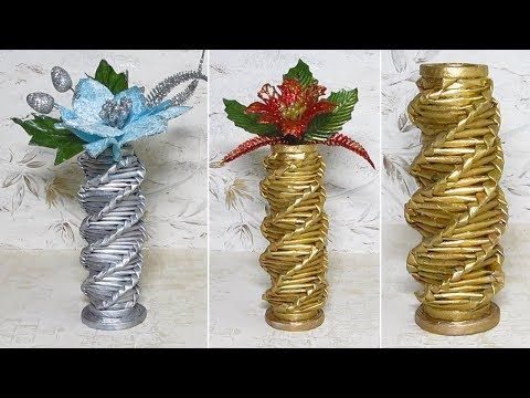 Vase for flowers from newspaper tubes. The easiest way to craft. Do it yourself.